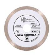 Сплошной алмазный отрезной диск 125x22,23 мм Trio-Diamond W402