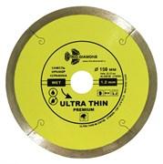 Сплошной алмазный отрезной диск Ультратонкий 150x22,23 мм Trio-Diamond UTW503
