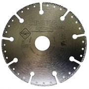Алмазный отрезной диск Hilberg Super Metal 125x22,23 мм Trio-Diamond 520125