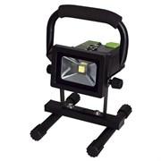 Светодиодный аккумуляторный фонарь Haupa HUPlight20 20 Watt 130332