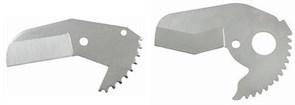 Запасное лезвие для ножниц REMS ROS P 63 S