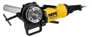 Электрический резьбонарезной клупп REMS Amigo 2 базовый пакет