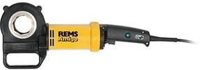 Электрический резьбонарезной клупп REMS Amigo (привод)