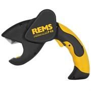 Аккумуляторные ножницы для резки труб REMS Акку-РОС P 40