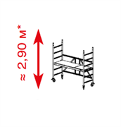 Алюминиевая вышка-тура Krause ProTec XS 2,9м 920003