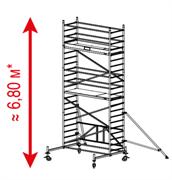 Алюминиевая вышка-тура Krause ProTec XS 6,8м 920041