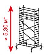 Алюминиевая вышка-тура Krause ProTec 5,3м 910134