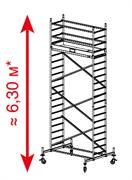 Алюминиевая вышка-тура Krause ProTec 6,3м 910141