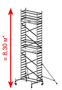 Алюминиевая вышка-тура Krause ProTec 8,3м 910165