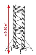 Алюминиевая вышка-тура Krause ProTec 9,3м 910172