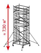 Алюминиевая вышка-тура Krause ProTec XXL 7,3м 911155