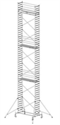 Алюминиевая вышка-тура Krause Stabilo 10 14,4м 741417