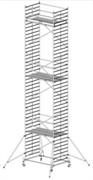 Алюминиевая вышка-тура Krause Stabilo 50 12,4м 735294