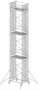 Алюминиевая вышка-тура Krause Stabilo 50 14,4м 735317