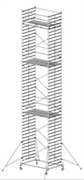 Алюминиевая вышка-тура Krause Stabilo 50 13,4м 745309