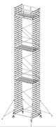 Алюминиевая вышка-тура Krause Stabilo 500 14,4м 745156