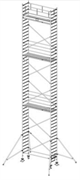 Алюминиевая вышка-тура Krause Stabilo 1000 13,3м 758132