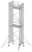Алюминиевая вышка-тура Krause Stabilo 5000 10,3м 759108