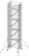 Алюминиевая вышка-тура Krause Stabilo 5500 10,50м 769039