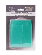 Комплект поликарбонатных стекол FoxWeld №2 (11шт)