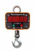 Крановые электронные весы TOR OCS 20 т