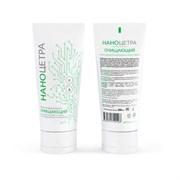 Универсальный крем Наноцетра для очистки кожи без воды 0,1 л