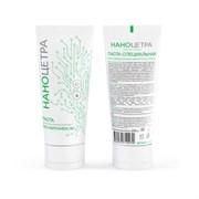 Паста для мытья и очистки кожи рук Наноцетра №1 (без абразива) 0,2 л