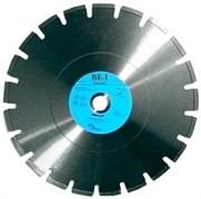 Алмазный диск Fubag Medial по камню 125x22,23мм, упаковка 10 штук