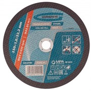 Отрезной круг по металлу Gross 230 х 1,6 х 22,2 мм 74387