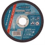 Отрезной круг по металлу Gross 125 х 2,5 х 22,2 мм 74373