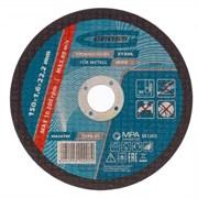 Отрезной круг по металлу Gross 150 х 1,6 х 22,2 мм 74376