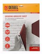 Шлифлист на бумажной основе Denzel P 2000, 5 шт 75625