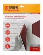 Шлифлист на бумажной основе Denzel P 800, 5 шт 75619
