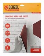 Шлифлист на бумажной основе Denzel P 60, 5 шт 75602