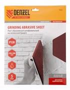 Шлифлист на бумажной основе Denzel P 120, 5 шт 75605