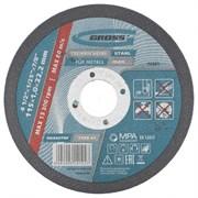 Отрезной круг по металлу Gross 115x1x22 мм 74361