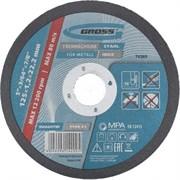 Отрезной круг по металлу Gross 125x1,2x22 мм 74369