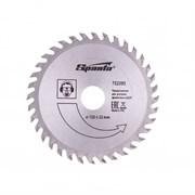 Пильный диск по дереву Sparta 125x22 мм, 36 зубьев 732395