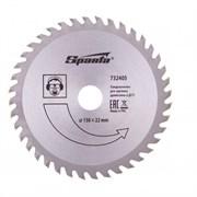 Пильный диск по дереву Sparta 150x22 мм, 40 зубьев 732405