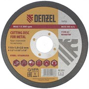Отрезной круг по металлу Denzel 115х1х22,2 мм 73752