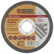 Отрезной круг по металлу Denzel 115х1,2х22,2 мм 73753