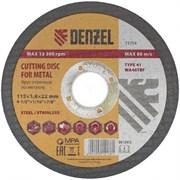 Отрезной круг по металлу Denzel 115х1,6х22,2 мм 73754