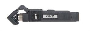 Съемник изоляции ШТОК СИ-22 (стриппер) 4-22мм 06002