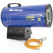 Газовый теплогенератор Сибртех GH-30, 30 кВт 96459