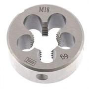 Плашка Сибртех М18x2,5 мм 77052
