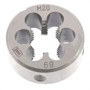 Плашка Сибртех М20x2,5 мм 77058