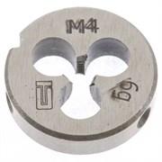 Плашка Сибртех М4x0,7 мм 77009