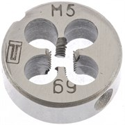 Плашка Сибртех М5x0,5 мм 77010