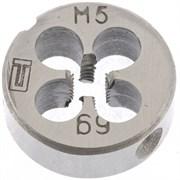 Плашка Сибртех М5x0,8 мм 77013