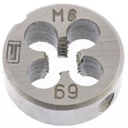 Плашка Сибртех М6x1 мм 77017